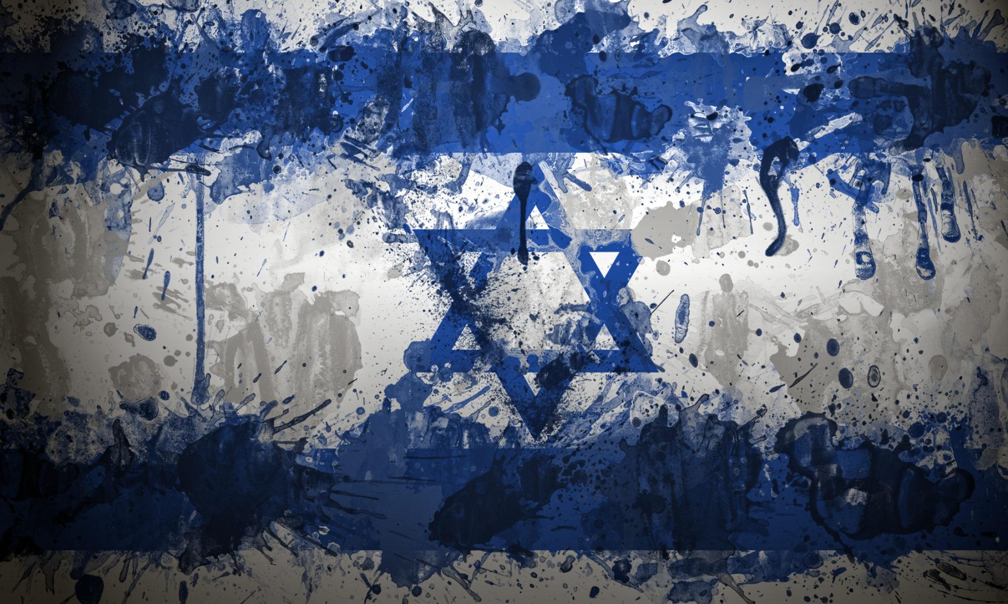 Israel SP